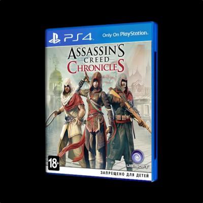 Assassins Creed Chronicles: Трилогия PS4