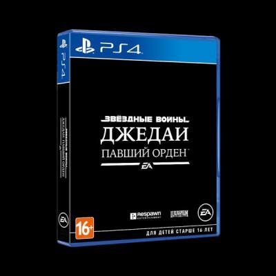 Звездные войны: Джедаи, Павший Орден PS4 купить