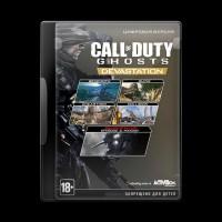 Call of Duty: Ghosts Devastation (DLC 2)