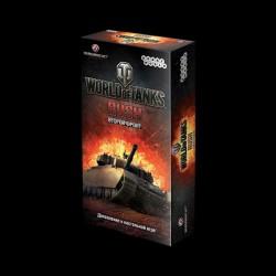 World of Tanks: Rush. Второй фронт (2-е изд.)