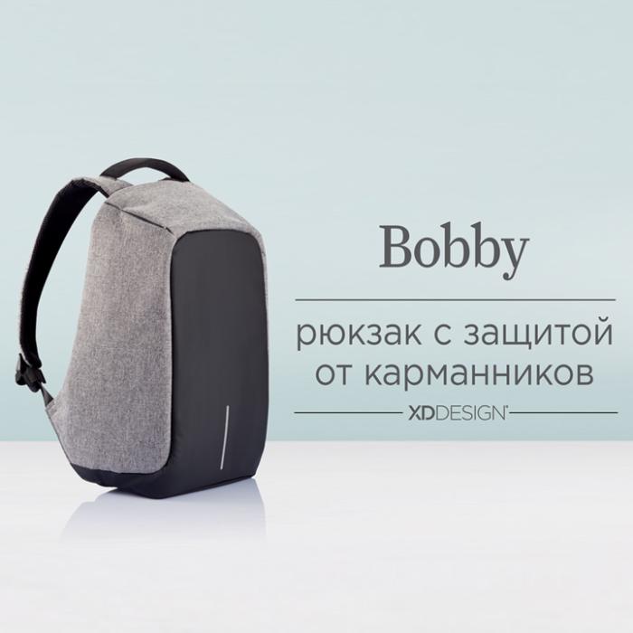 XD_Design_Bobby_15.6