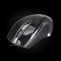 Zalman ZM-GM1 Laser Gaming Mouse